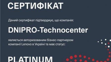 Заслужений подарунок від Компанії Леново Україна.